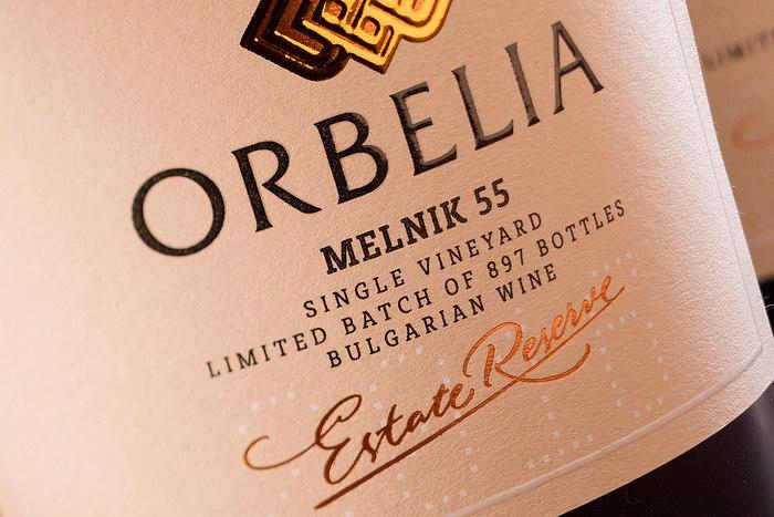 Orbelia Melnik 55 Estate Reserve 1
