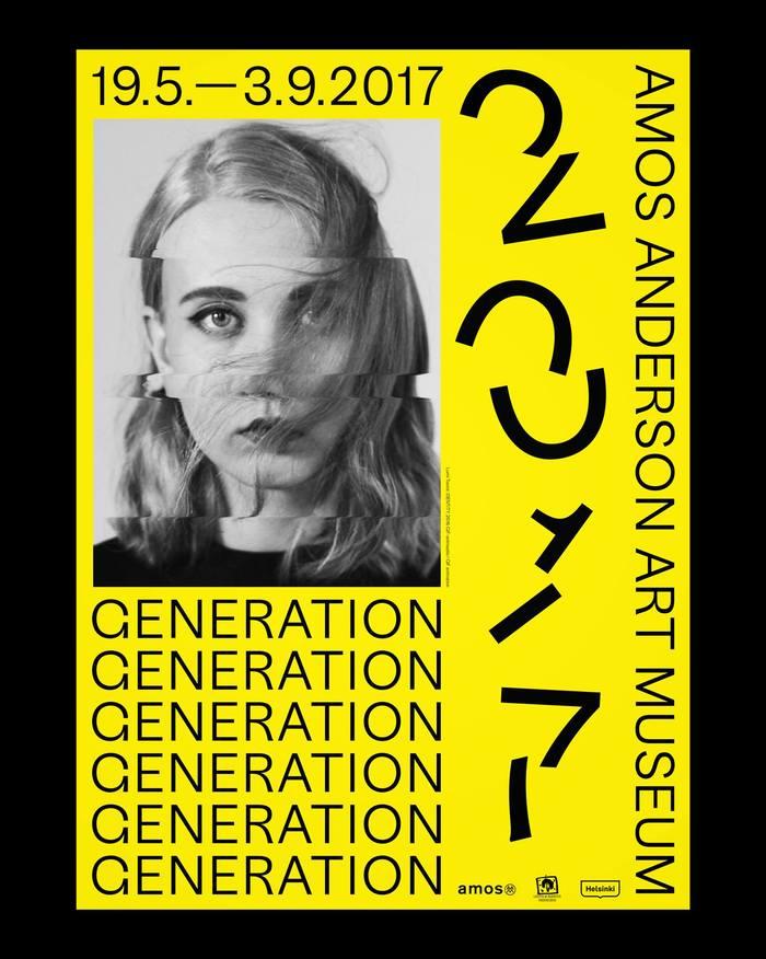 Generation 2017 1