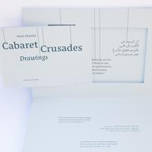 <cite>Wael Shawky. Cabaret Crusades – Drawings</cite>