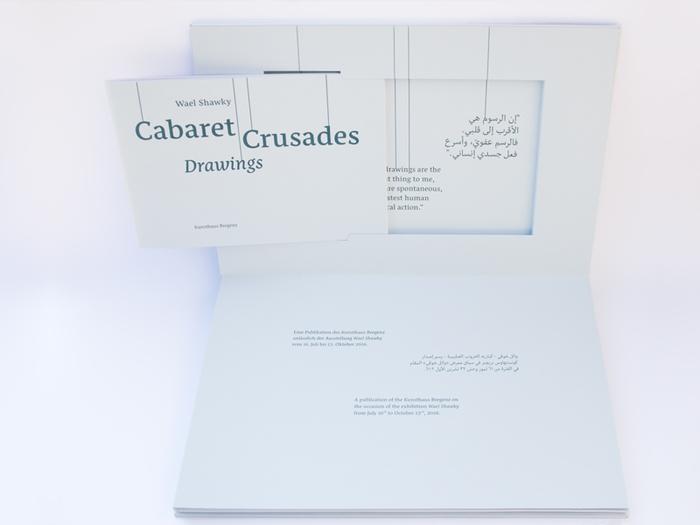 Wael Shawky. Cabaret Crusades – Drawings 3