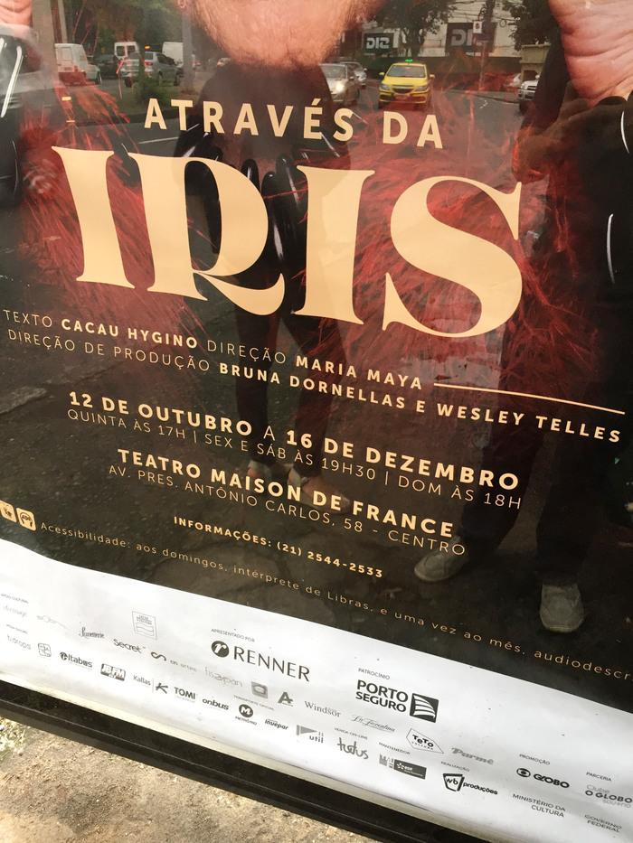 Através da Iris 2