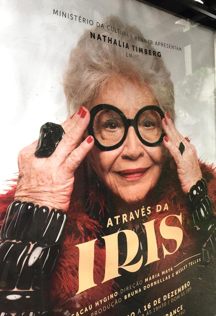 Através da Iris 3