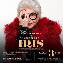 <cite>Através da Iris</cite>