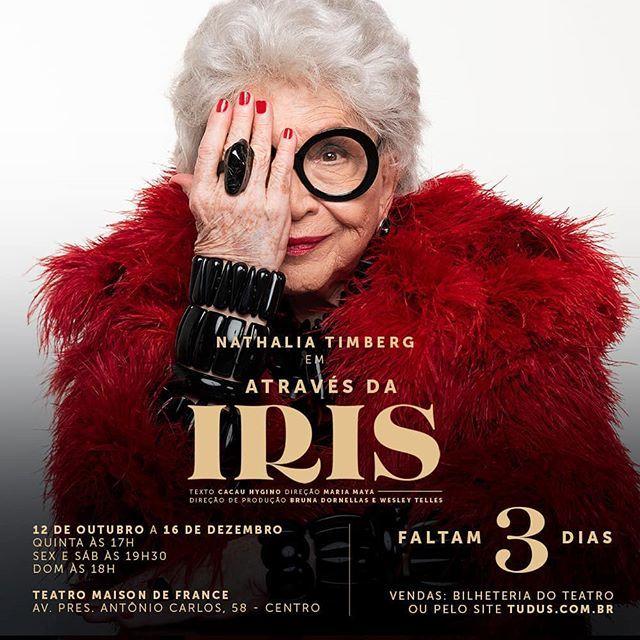 Através da Iris 1