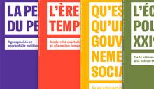 Collection Humanités, Lux Éditeur