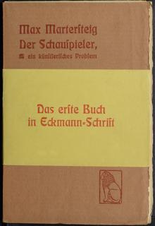 <cite>Der Schauspieler, ein künstlerisches Problem</cite> – Max Martersteig (Eugen Diederichs)