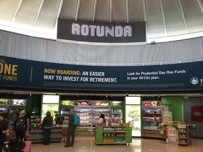 Rotunda at O'Hare International Airport 1