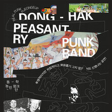 <cite>Dong-hak Peasantry Punk Band</cite> movie poster