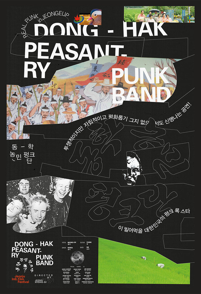Dong-hak Peasantry Punk Band movie poster 1