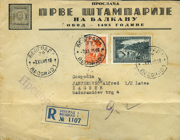 First printing press on the Balkans commemorative cover