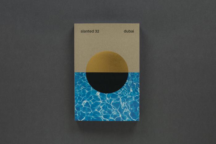 Slanted magazine #32 – Dubai 1