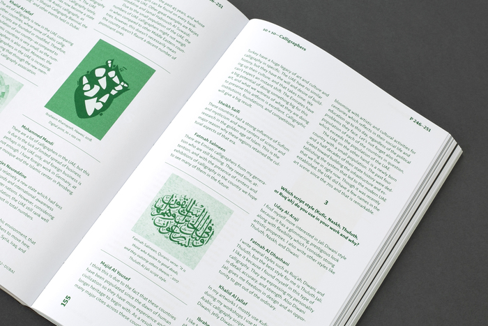 Slanted magazine #32 – Dubai 5