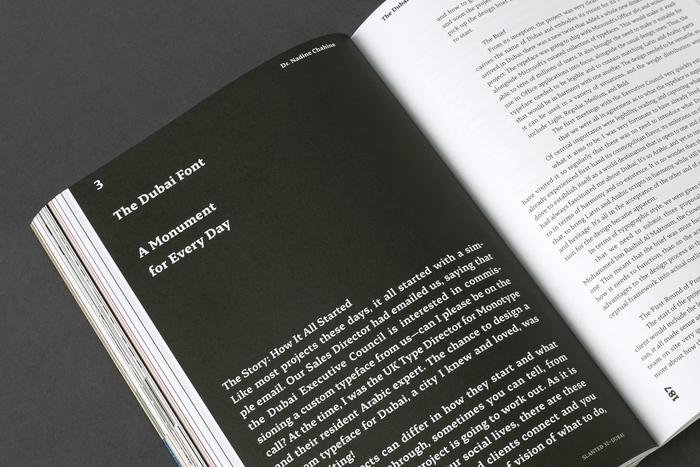 Slanted magazine #32 – Dubai 10