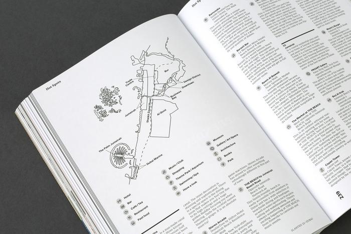 Slanted magazine #32 — Dubai 12