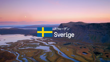 Sweden – The face of a nation