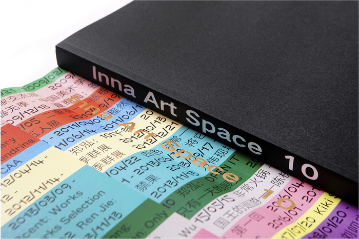 Inna Art Space 10 2