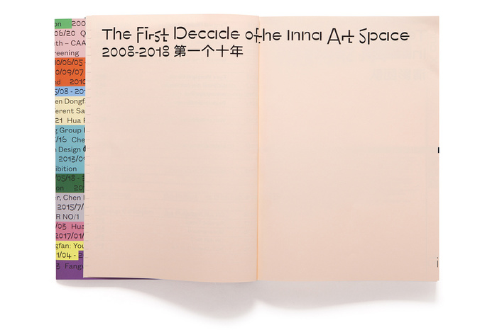 Inna Art Space 10 6