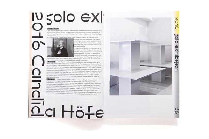 Inna Art Space 10 9