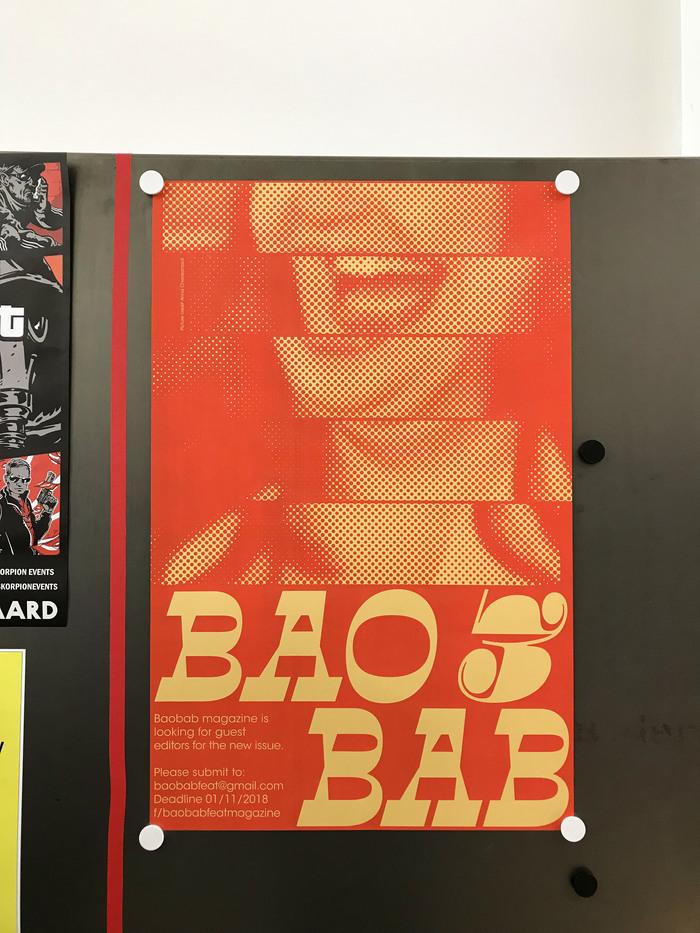 Baobab magazine poster 2