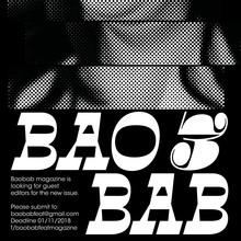 <cite>Baobab</cite> magazine poster