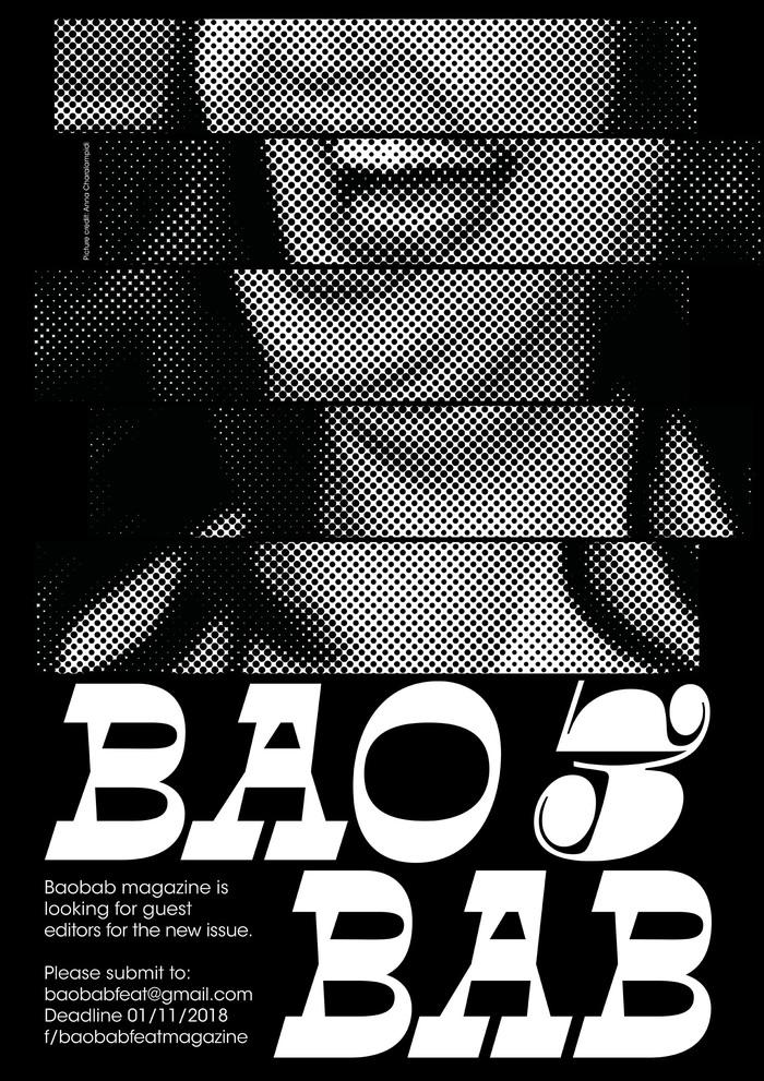 Baobab magazine poster 3