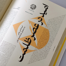 <cite>Exir</cite> magazine