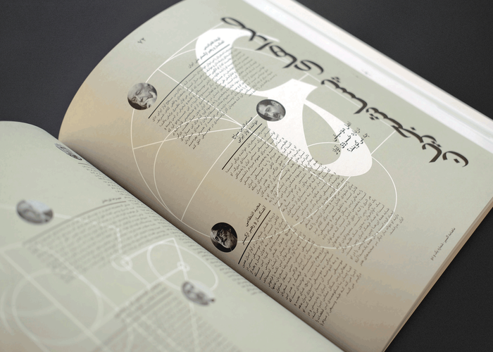Exir magazine 6