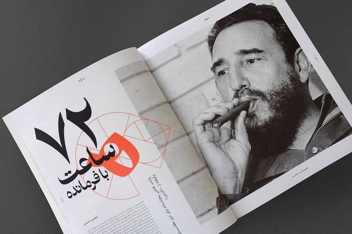 Exir magazine 8