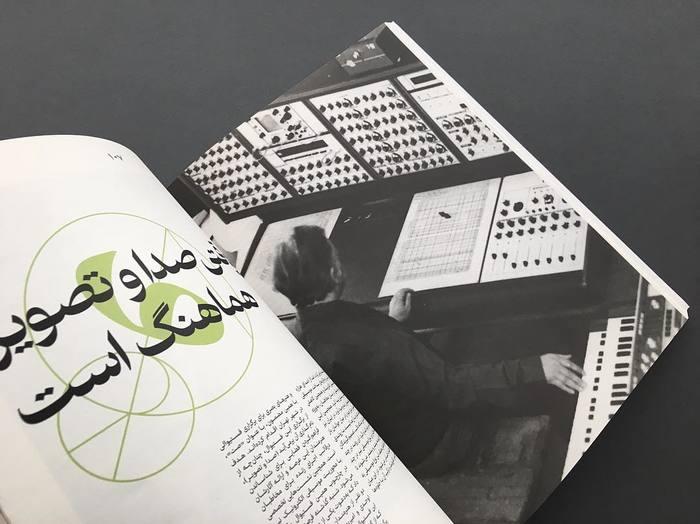 Exir magazine 9