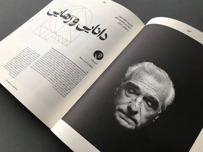 Exir magazine 10