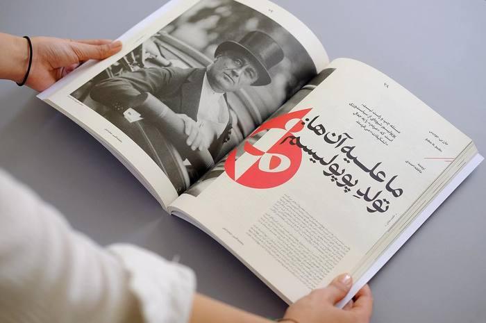 Exir magazine 11