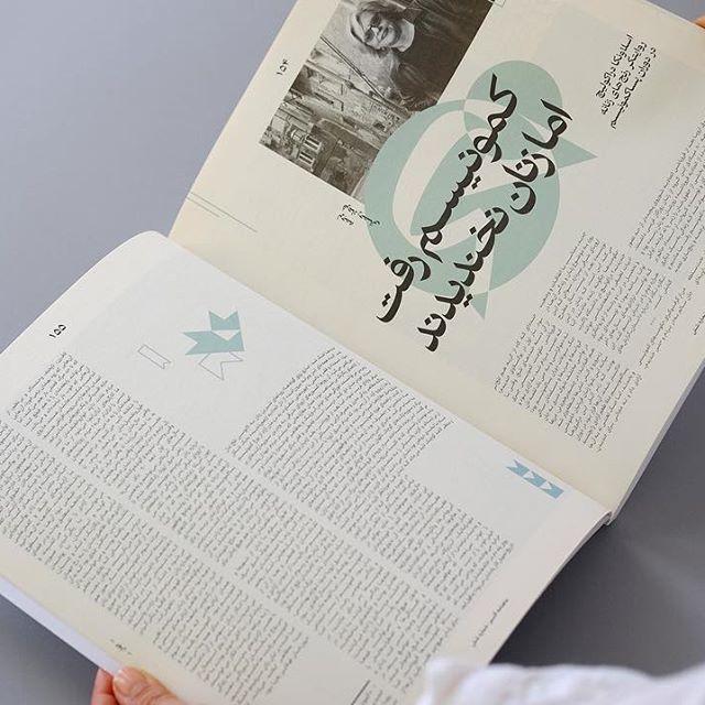 Exir magazine 14