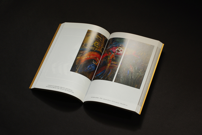RAI din IAD art catalogue 6