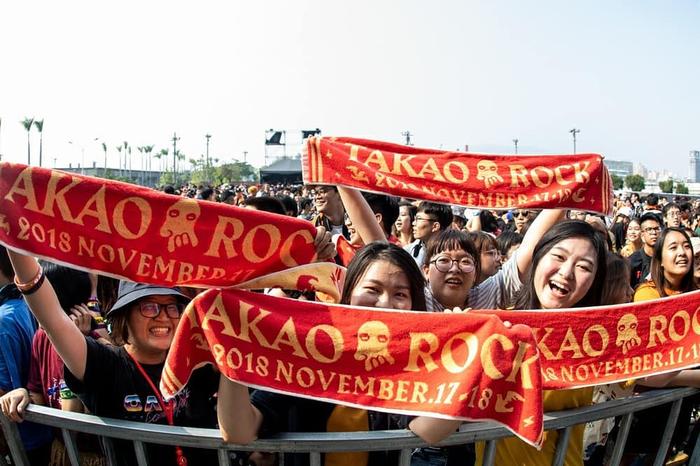 Takao Rock 5
