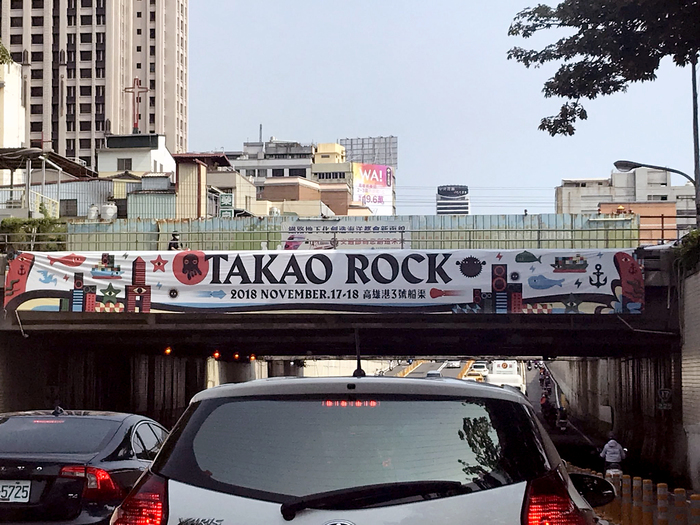 Takao Rock 14