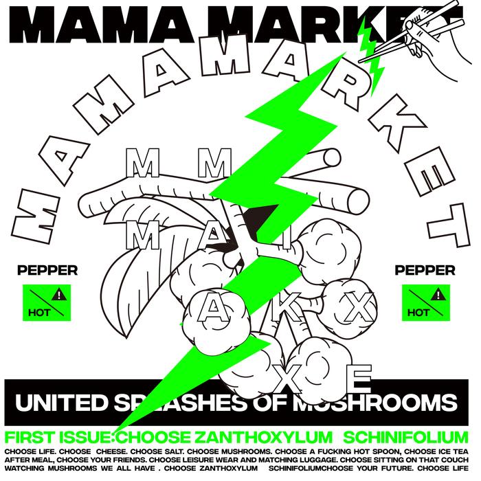 Mama Market ads 1