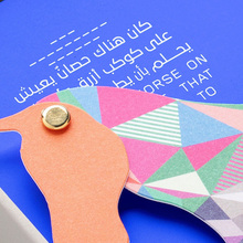 Hermès Eid greetings