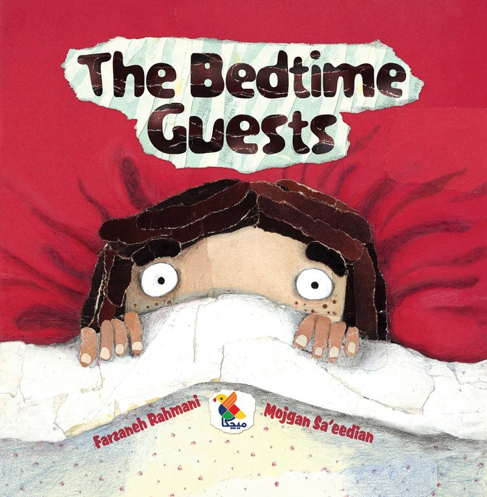 The Bedtime Guests 1