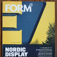 <cite>Form</cite> Magazine No.&nbsp;5