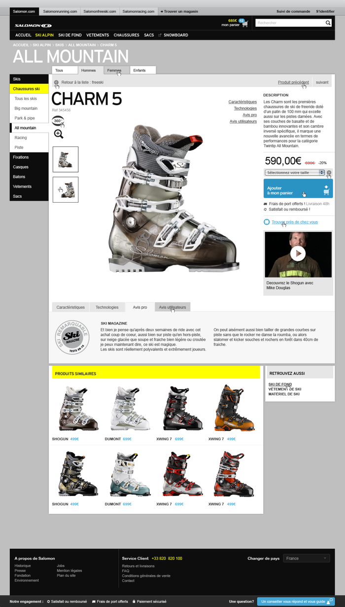 Salomon Website 3