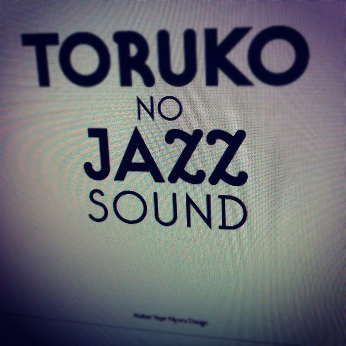 Toruko no Jazz Sound 1
