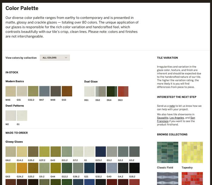 Heath Ceramics Website 4