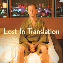 <cite>Lost In Translation</cite> (2003) movie poster