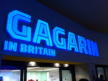 <cite>Gagarin in Britain</cite> exhibition
