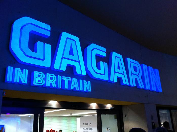 Gagarin in Britain exhibition 1