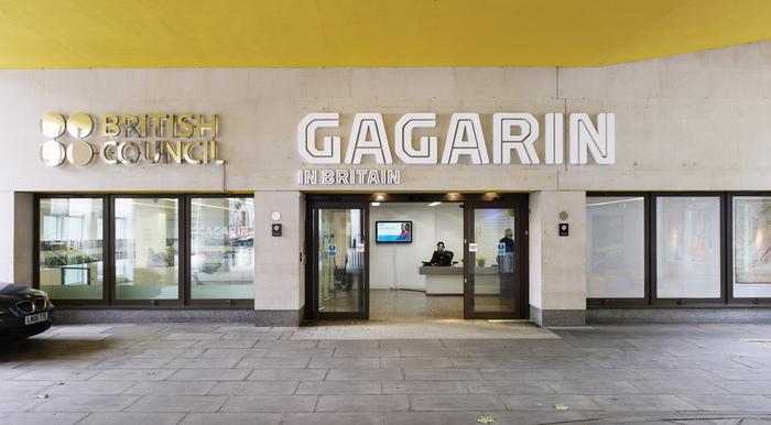 Gagarin in Britain exhibition 2