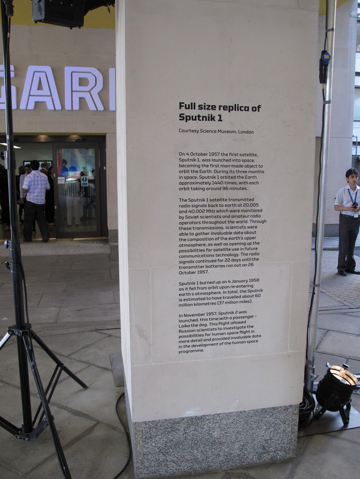 Gagarin in Britain exhibition 3