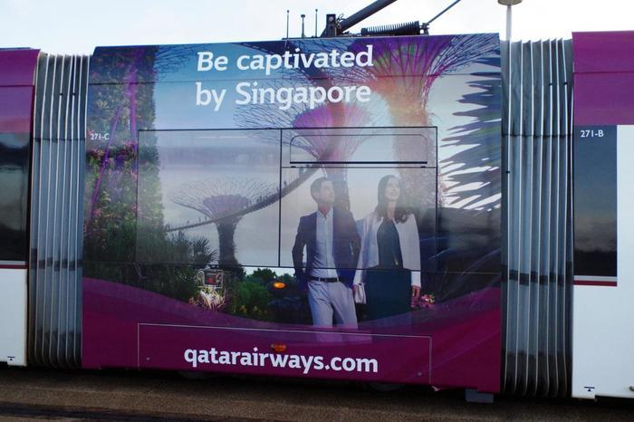 Qatar Airways (2015–) 4