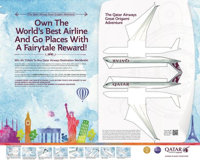 Qatar Airways (2015–) 8