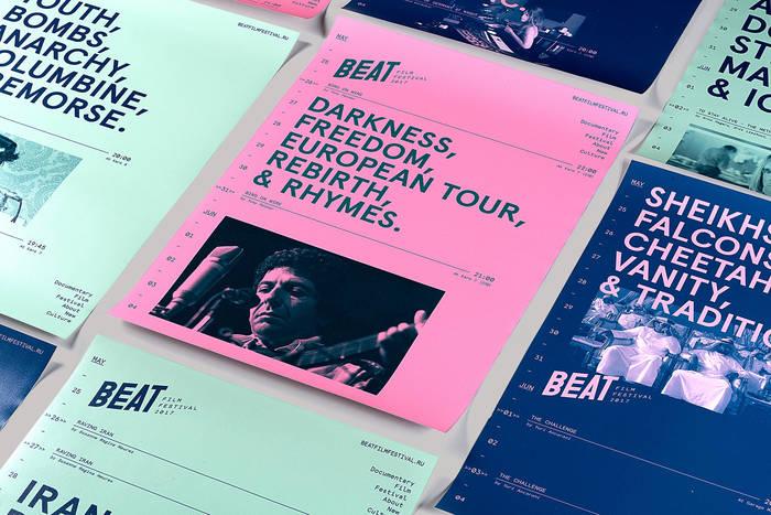 Beat Film Festival 2017 5